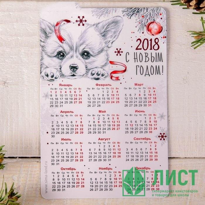 Календарь с на новый год