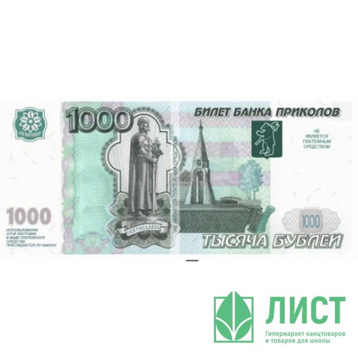 Как сделать из одного рубля одну тысячу 758